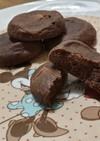 カントリーマーム風♥チョコクッキー♥
