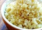 キヌアの炊き方☺私の場合レンジで簡単