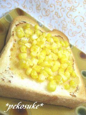 味噌バタコーン**トースト