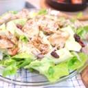 ハーブチキンとアボカドのサラダ