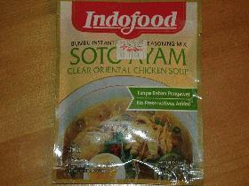 インドネシアのスープ「ソトアヤム」
