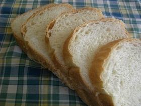 パン職人の館~ハマる食パン~