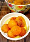 金柑とイチジクの甘露煮
