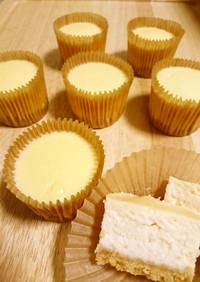 カップでかわいいベイクドチーズケーキ