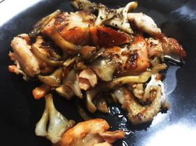 鮭アラと舞茸のペッパー醤油バター