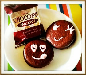 お絵かきチョコパイでバレンタイ...