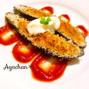 茄子バシルチーズパン粉焼きの写真
