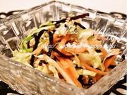 キャベツのゆず胡椒&塩昆布☆サラダの写真