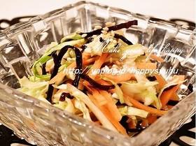 キャベツのゆず胡椒&塩昆布☆サラダ