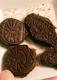 手作りに!明治ミルクチョコレート