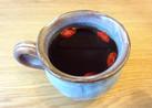 クコの実コーヒー
