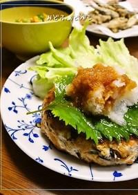野菜たっぷり✿にぎやか豆腐ハンバーグ