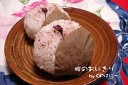 桜のおにぎりの写真