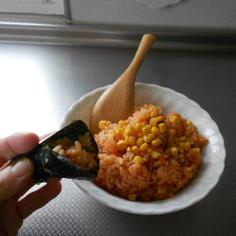 ケチャップライスの手巻きご飯