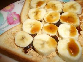 ♥大人気♥黒蜜きなこDEバナナトースト♪