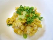 漢方医お勧め薬膳!山芋と卵の焼き物の写真