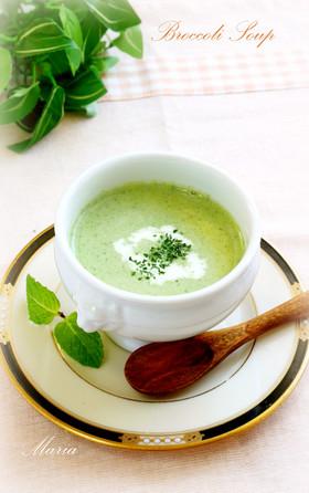 ブロッコリーのスープ(ポタージュ)