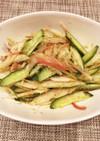セロリと胡瓜のさっぱりサラダ♪簡単