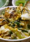 新鮮あさつきとほたての卵とじ丼