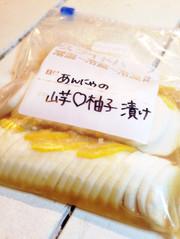 あんにゃの超簡単!山芋&柚子漬物♡の写真