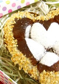 バレンタインデーに!チョコちぎりパン