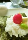 桃色卵*枝豆*クリチ*胡桃 手まきごはん