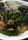 木綿豆腐の豚バラ巻き、小松菜のあんかけ