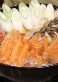 甘エビの頭と殻のお出汁でカニ鍋