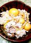 トリモツ、キンカンの炊き込みご飯。