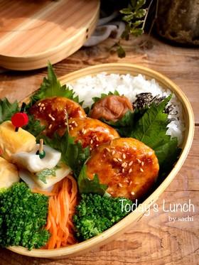 お弁当に!ふわふわ豆腐入り鶏つくね
