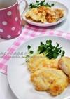 鶏ムネ肉ピカタ❤味噌でフワフワ~❤