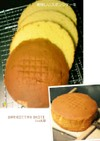 スポンジケーキ(共立て) 15cm 丸型