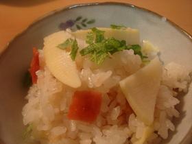 筍ご飯(梅風味)