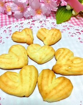 ホワイトデー!超簡単ハートのクッキー♪