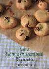 メープルレーズンクッキー(小麦、卵除去)