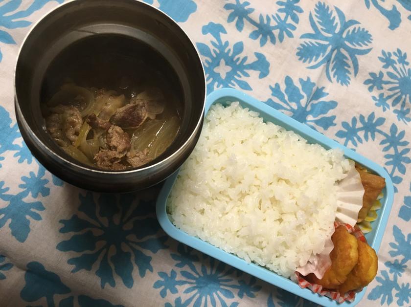 ♡今日のお弁当♡スープジャーで牛丼