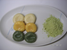 3色 豆腐白玉