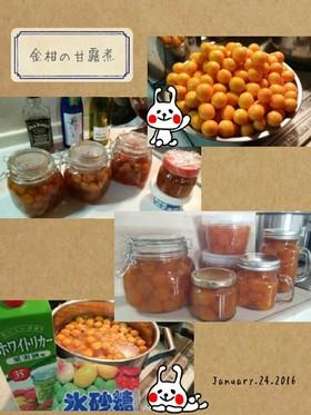 あれば便利✧風邪予防にも❁金柑の甘露煮