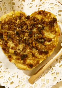 米粉おからパウダー生地のバナナとろりパイ
