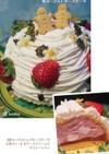 苺ヨーグルトチーズケーキ