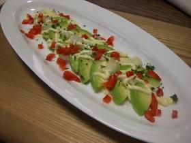 アボカドとチーズのタルタルサラダ