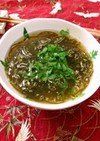 生姜入りあったかもずくスープ