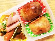 我が家の定番弁当♡肉巻きおにぎり♡の写真