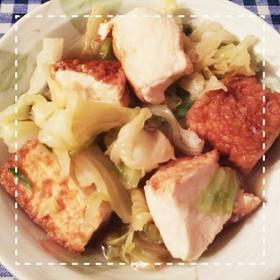 野菜1つで簡単!きゃべつと厚揚げの煮物
