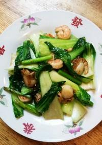 ホタテと海老の青菜炒め