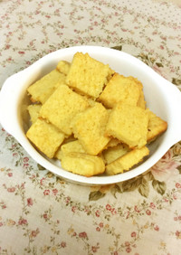 糖質制限!ココナッツレモンクッキー