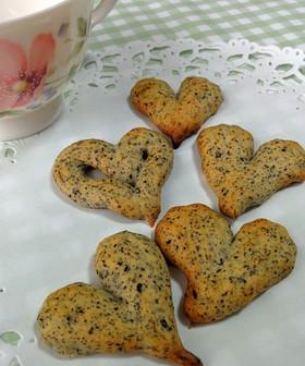 バレンタイン♪簡単ハートのごまクッキー!