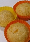 かぼちゃとおからパウダーの☆米粉蒸しパン