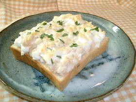 卵白で ふわ☆シュワ ツナトースト