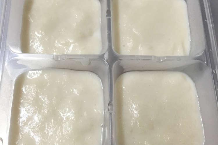粥 中期 パン